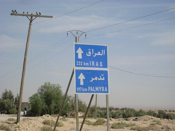durch die Wüste nach Palmyra...