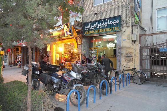 Amir Kabir Hostel, Isfahan, Iran